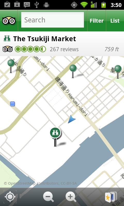 Tokyo City Guide screenshot #2