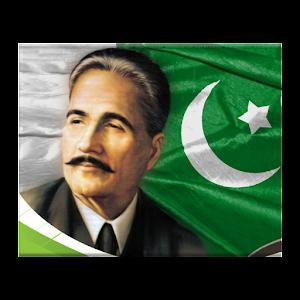 Allama Iqbal Zinda Rud Android Apps On Google Play