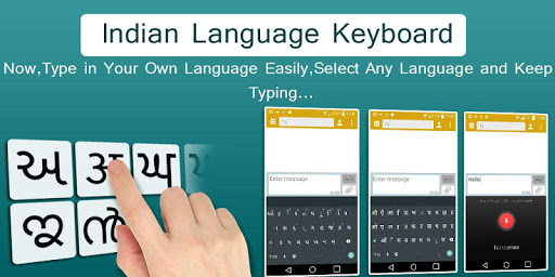 Indian Language Indic Keyboard