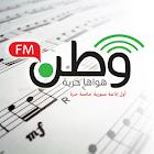 WatanFM icon