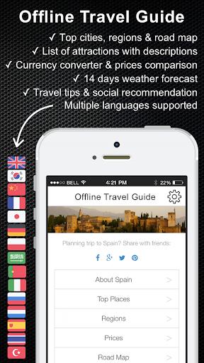 アイルランド旅行ガイド オフライン