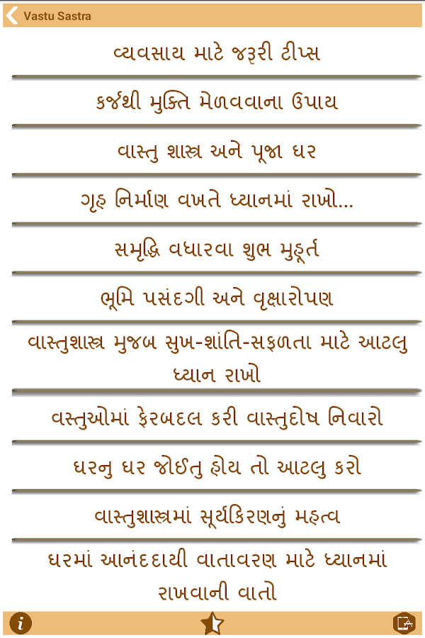 Vastu shastra in gujarati android apps on google play Kitchen design tips as per vastu