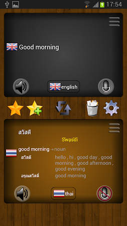Easy Language Translator 1.26 screenshot 207614