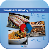 KOREAN HANGUL LEARNING - 01