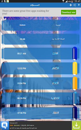 PrayerTimes . Azan Program 1.5.2 screenshot 641379