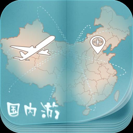 中国国内游平台 商業 LOGO-玩APPs