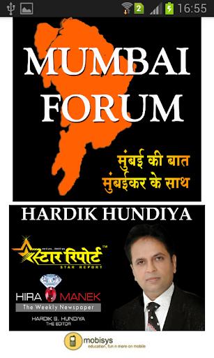 Mumbai Forum