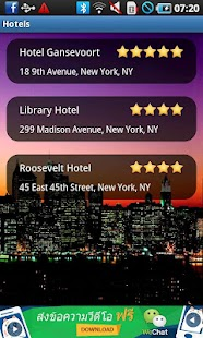 New York Travel Guide- screenshot thumbnail