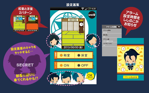 玩免費個人化APP|下載斉藤はじめ時計 app不用錢|硬是要APP