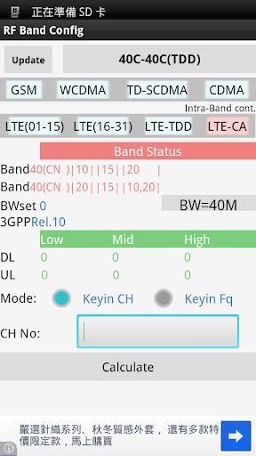 RF Band Config