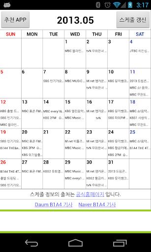 B1A4 Schedule