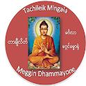 Mingala Meggin Dhammayon icon