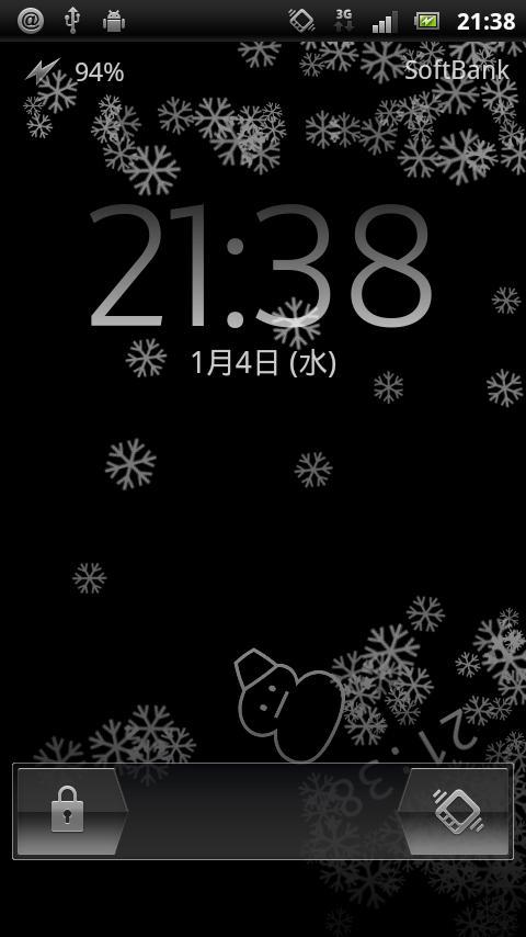 時玉 -TOKITAMA-- スクリーンショット