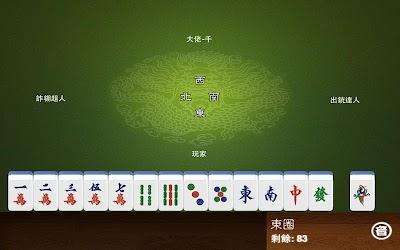 Hong Kong Mahjong Club APK Download – Free Card GAME for Android 2