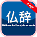 Free ん French dictionary logo