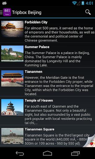 Tripbox Beijing