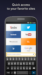 Yandex.Browser - screenshot thumbnail