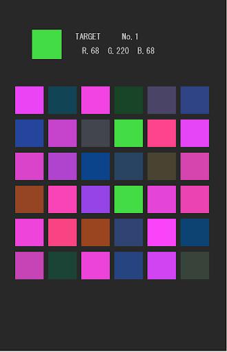 色覚能力検定