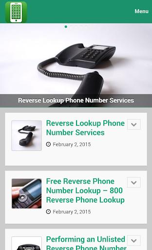 电话号码反向查找
