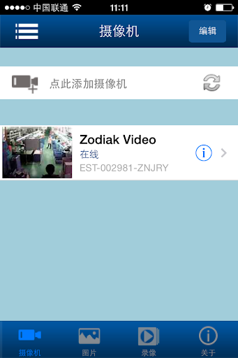 Zodiak Video