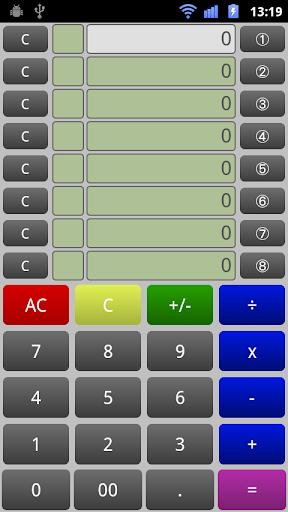 メモリ計算の機能を目で見て「確認・計算」。小計電卓