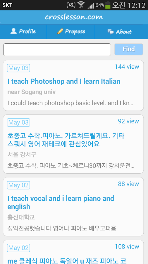 Crosslesson: Learn and Teach- screenshot