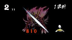 激走!ガーディアンズ~夜刀神編~【完全無料ランニングゲーム】のおすすめ画像5