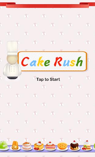 进击的蛋糕