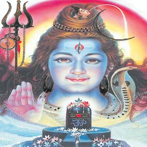 Beginners Shiva Puja APK