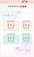 Screenshot of メモ帳ウィジェット *girls* free
