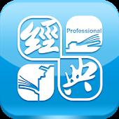經典數位印刷行動服務平台