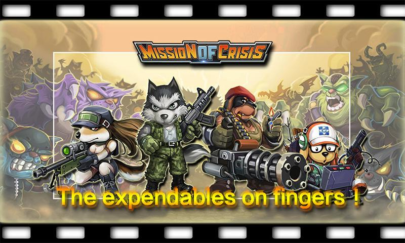 Mission Of Crisis- screenshot