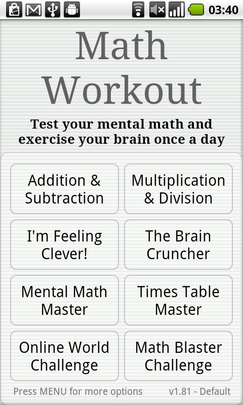 Math Workout - screenshot