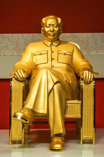 【免費書籍App】Цитаты Мао Цзэдуна-APP點子