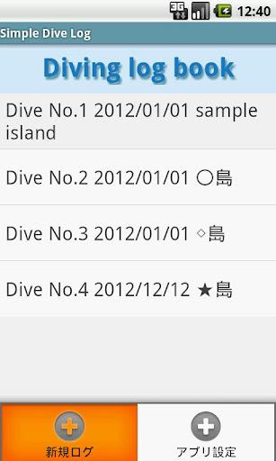 Simple Dive Log
