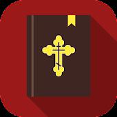 Православный Помощник