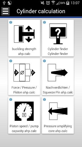 液压计算器