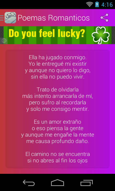 Poemas Romanticos - screenshot