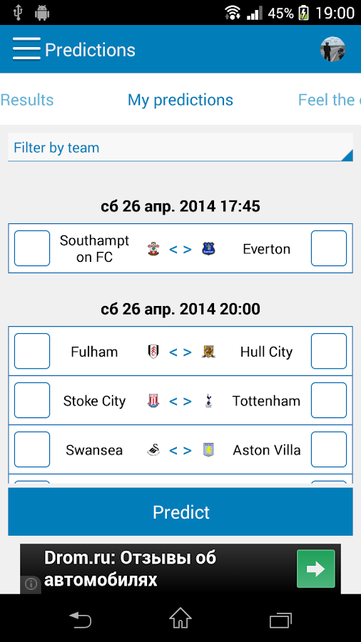 Premier League Predictor- screenshot