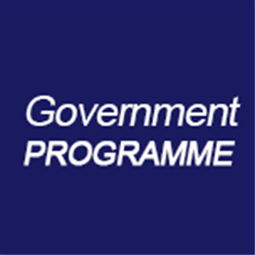 Government Programme LOGO-APP點子