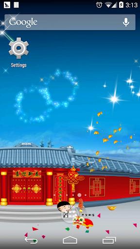 春节舞狮免费壁纸