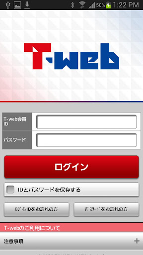 T-web