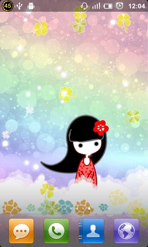 Sakura Girl LWP- screenshot