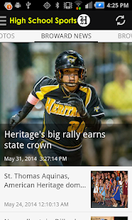 Herald High School Sports- screenshot thumbnail