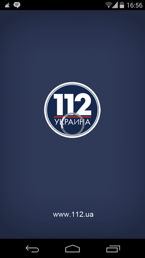 112 Украина- screenshot