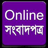 Online Newspapers BD