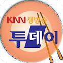 KNN 생방송투데이 맛집 - 부산경남대표 맛집 icon