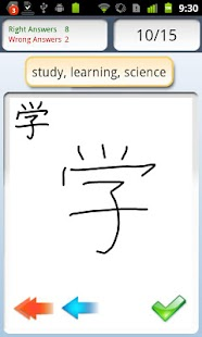 JA Sensei - Learn Japanese - screenshot thumbnail