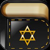 Jewish Siddur Pocket iSiddur
