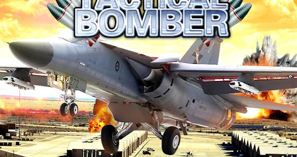 天力 - 戰術轟炸機3D
